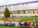 Детский центр отдыха Заря